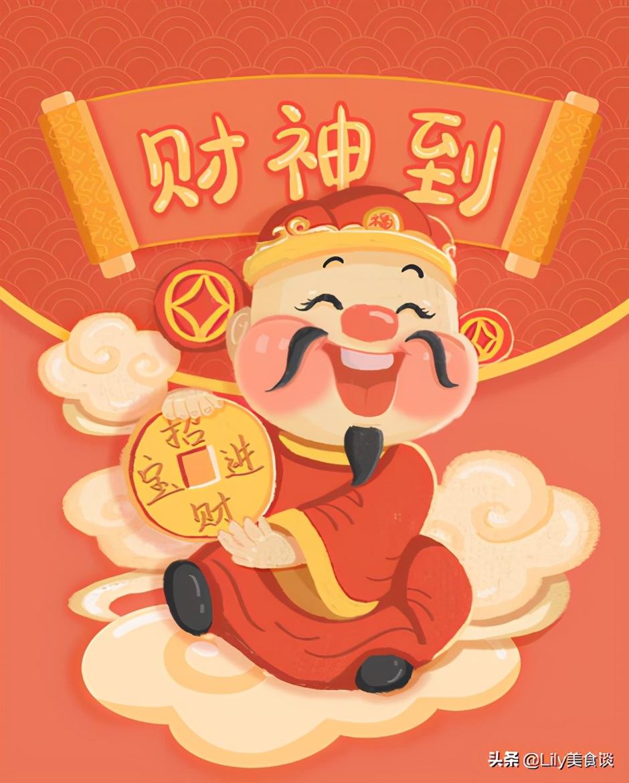 饺子馅做法做法步骤图 鲜嫩多汁不柴