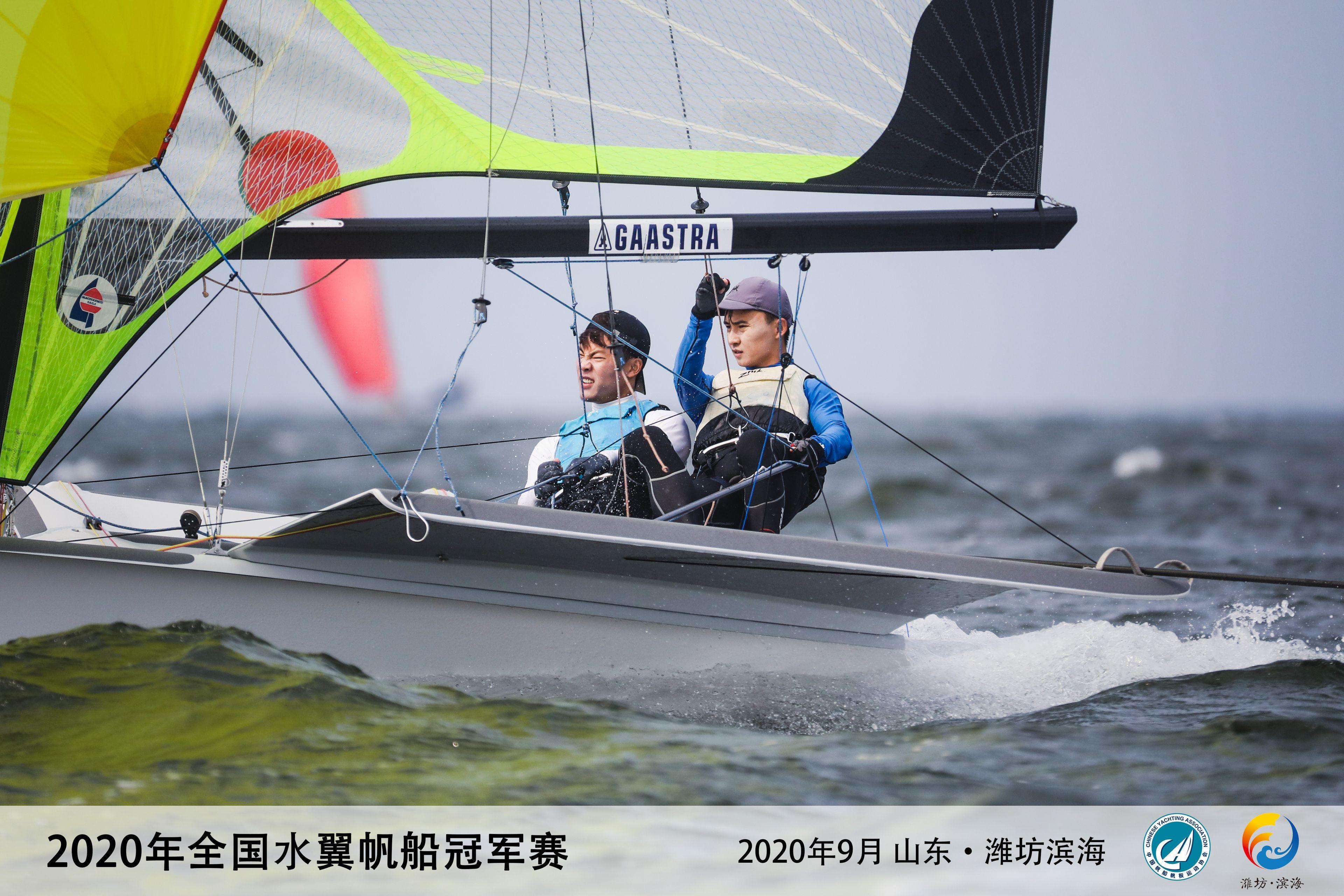 扬帆逐浪砺精兵 2020年全国水翼帆船冠军赛潍坊滨海落幕