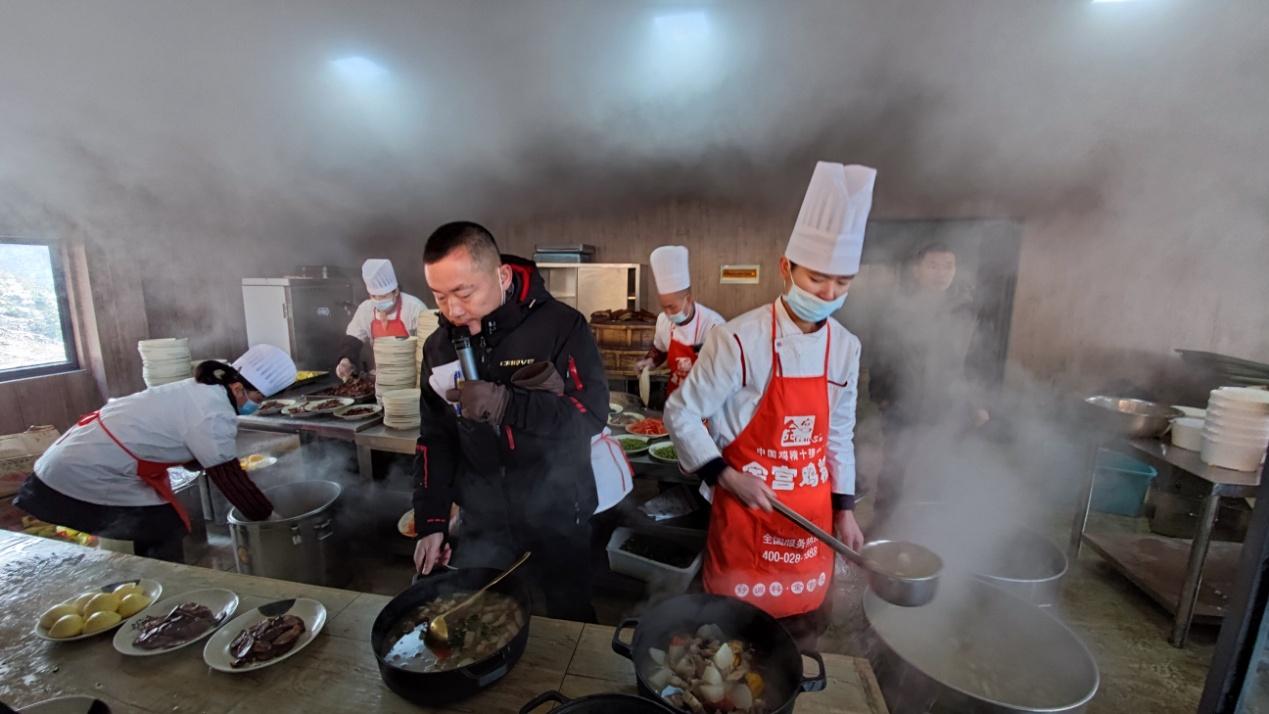 美味金宫料 年味九皇山 品刨汤盛宴