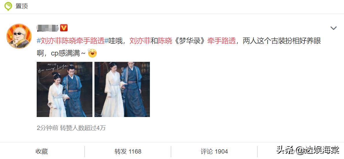 """陈晓刘亦菲牵手路透曝光,这才是""""小龙女杨过""""最佳CP打开方式"""