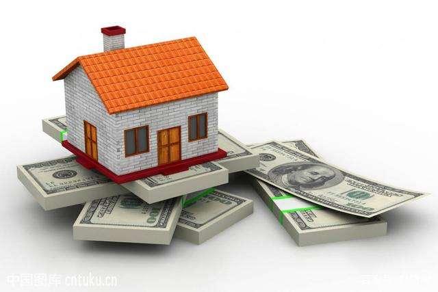 贷款小知识之不同方式贷款利率