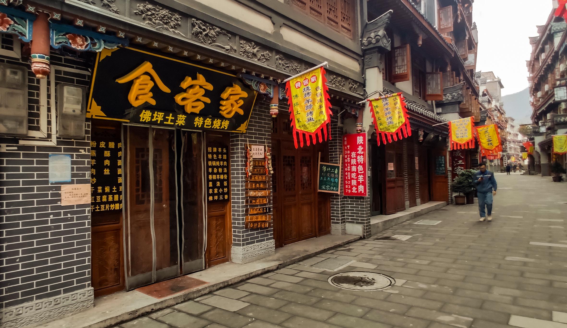 佛坪老街,秦岭山区小城的美好名片,自驾游不可或缺的节点