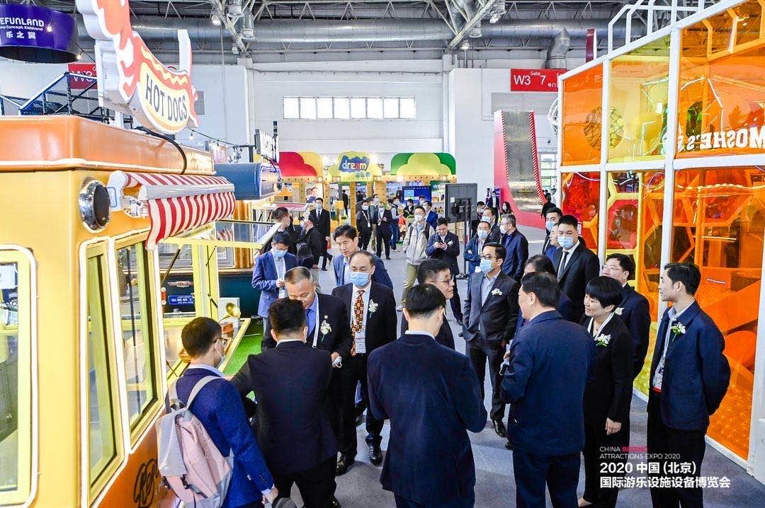 2020中国(北京)国际游乐设施设备博览会成功开幕