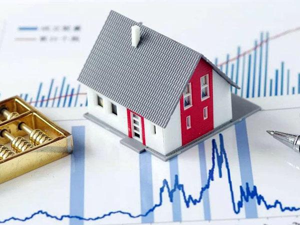 2021年房价会不会下跌,想买房子的注意了!