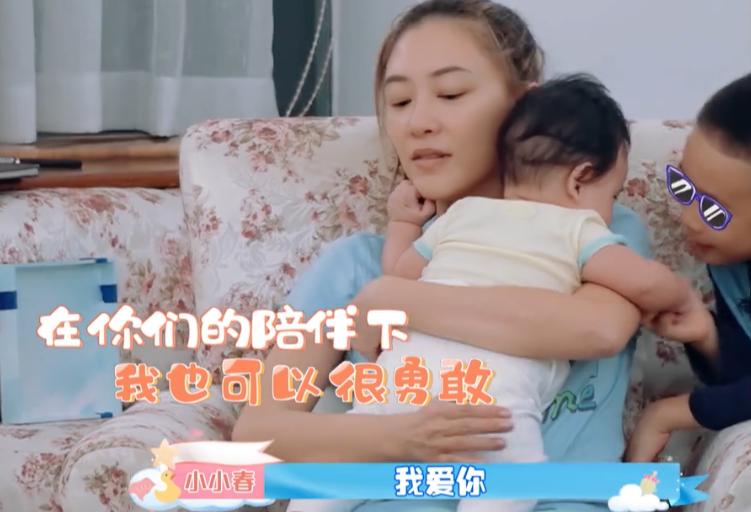 應采兒小兒子發育過猛,5個月大卻有8個月的模樣,網友:辛苦了