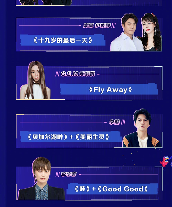 浙江卫视919百度好奇夜,嘉宾阵容强大,你最喜欢哪个节目?