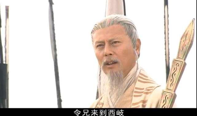 《姜子牙》:姜子牙与神话3处截然不同的设定,老头咋变大叔了?