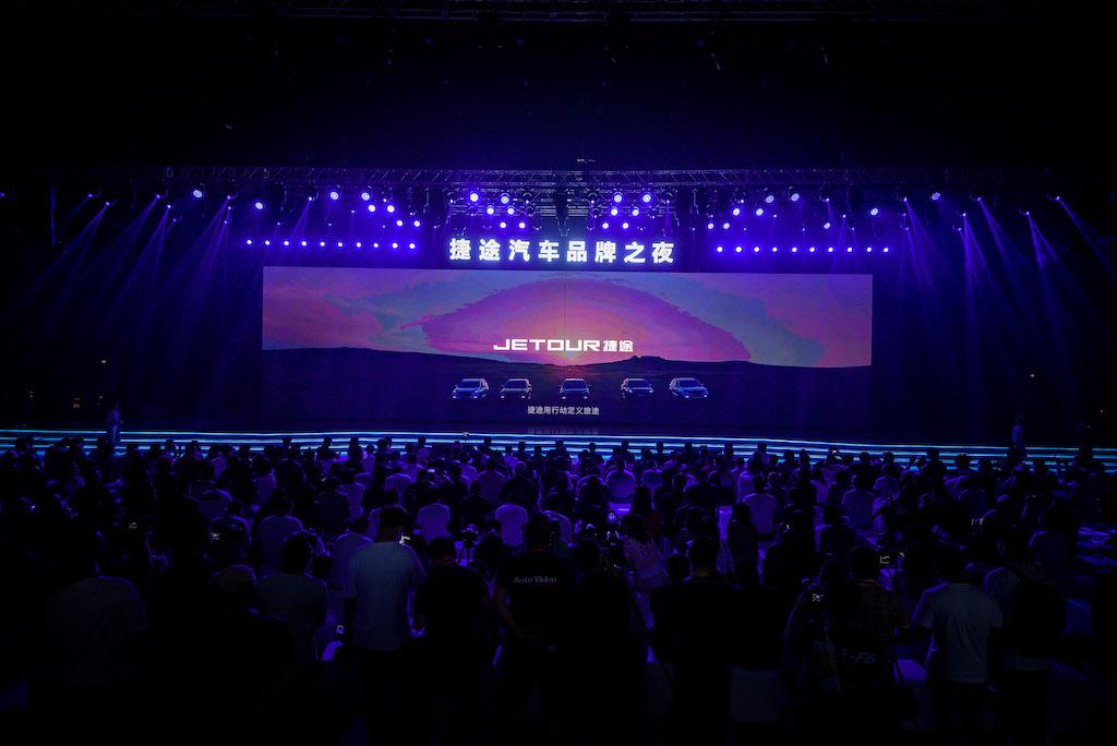 """新车亮相并公开征名,捷途汽车晋阶""""旅行+""""新时代"""