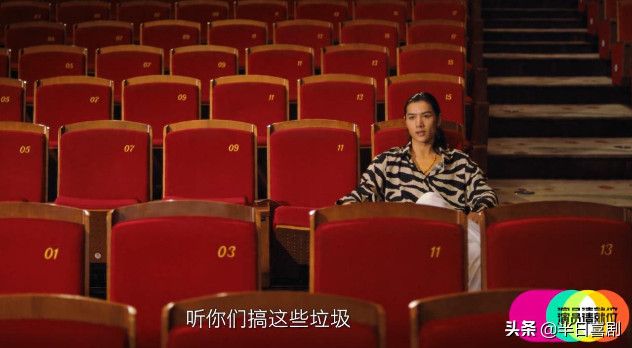 《演员请就位2》赵薇作品解析,隐喻整个娱乐圈,陈凯歌当场黑脸