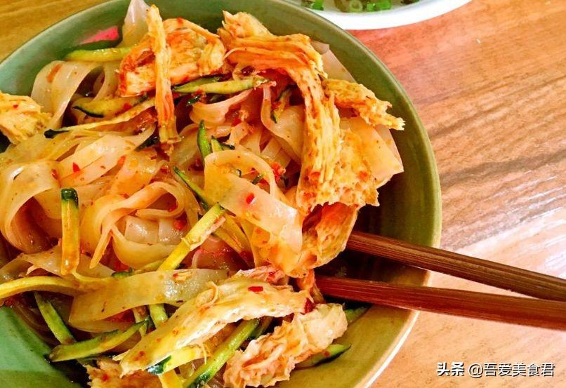 陕西最著名的两款凉皮配方,做法正宗 各地小吃 第1张