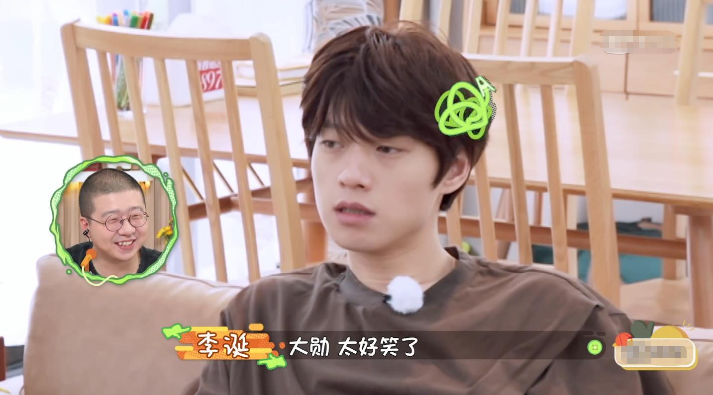 《做家务的男人2》吴彤拜访杨迪在家捉泥鳅,包饺子既懂事又可爱