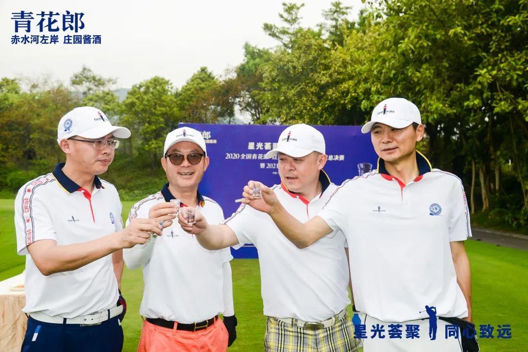 青花郎一路相伴高尔夫运动 生活态度文化内涵完美交响