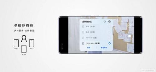 华为nova9系列开售,鸿蒙Vlog影像有这么多玩法