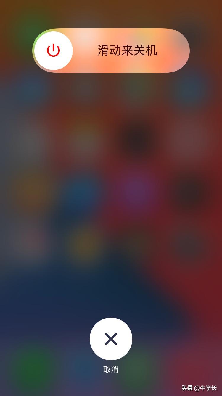 苹果手机微信闪退(苹果微信连续异常闪退)