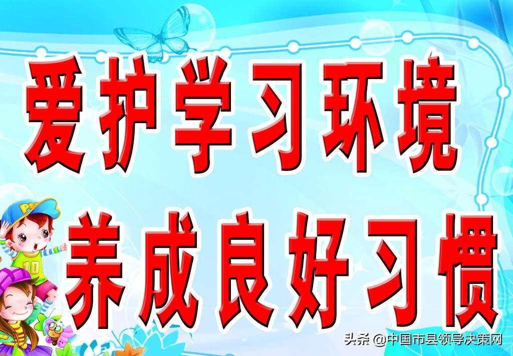 江苏阜宁县古河中心小学推进内涵建设提升教育质量