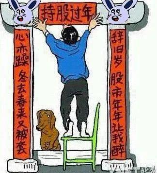 香港股市小米集团的后期涨幅扩大至10%