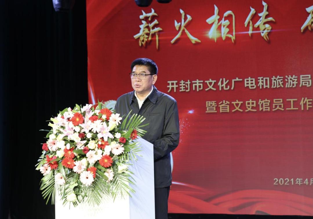 开封文广旅局聘请群众文化专家暨省文史馆员工作室揭牌仪式举行