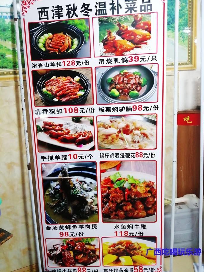 南宁这家鱼生馆真是个宝藏餐馆,你想吃的全都有,吃它!吃它