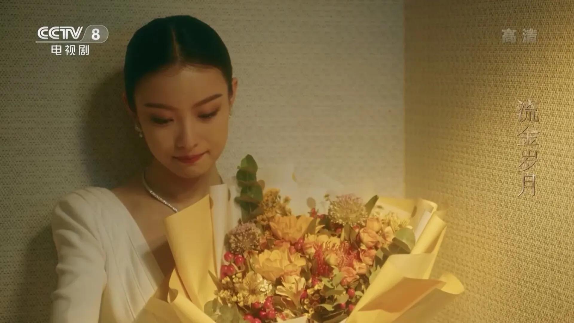 《流金岁月》朱锁锁终于嫁给了谢宏祖,叶谨言给锁锁送上诚挚祝福