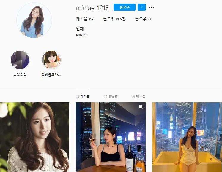 """韩国女爱豆拍摄内衣画报引热议;""""恶魔公司""""TS娱乐再作妖?"""