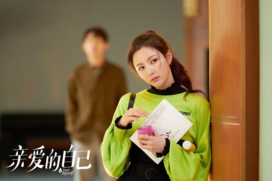 """陈米麒《亲爱的自己》热播 顾晓菱演绎""""戏精的自我修养"""""""