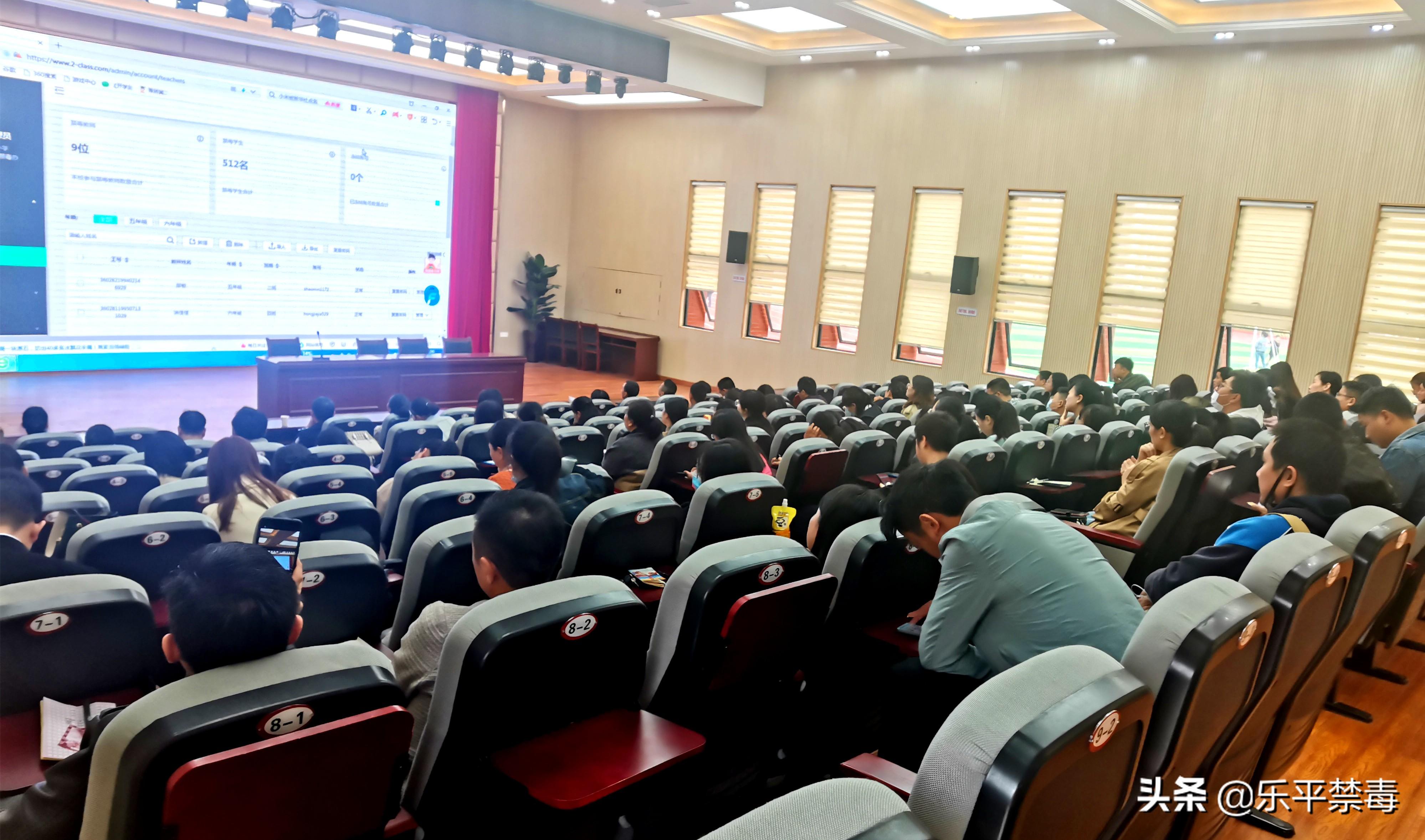乐平市举办青骄第二课堂新学校管理员培训会