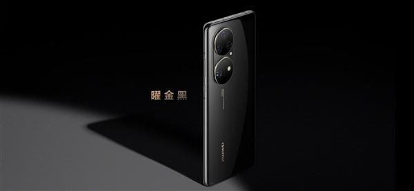 华为P50/P50 Pro,华为智慧屏V 75 Super、华为Sound X正式发布