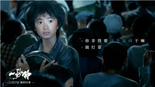 太宠了!张艺谋说刘浩存是周冬雨接班人,还差点抢了关晓彤的戏份