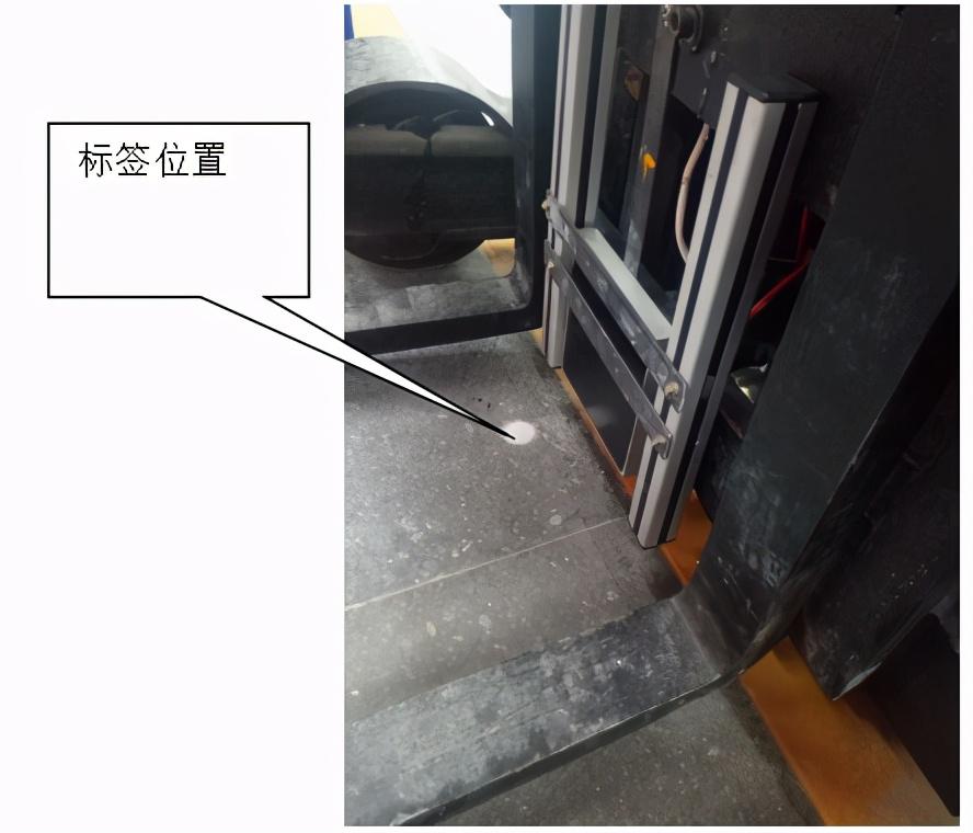 RFID应急物资仓库管理系统-杭州东识科技