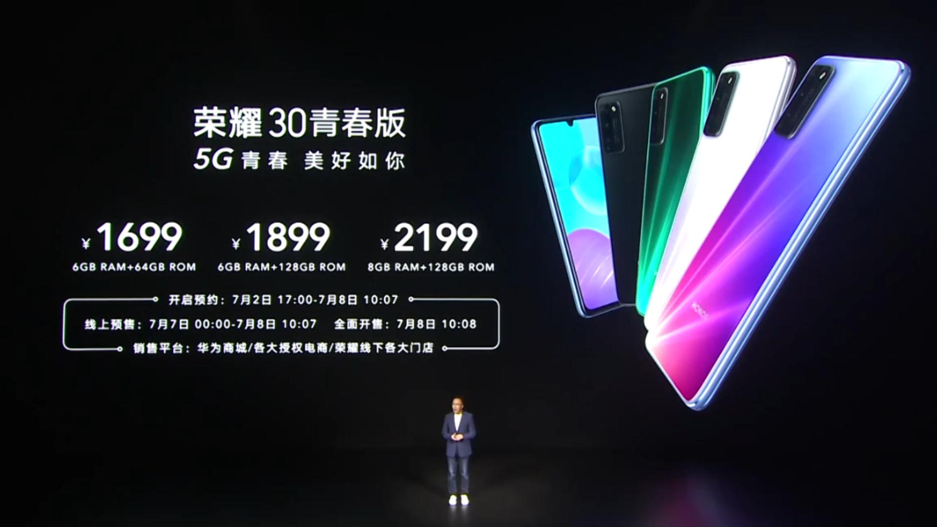1699起!华为新手机宣布公布:最划算的5G手机上?
