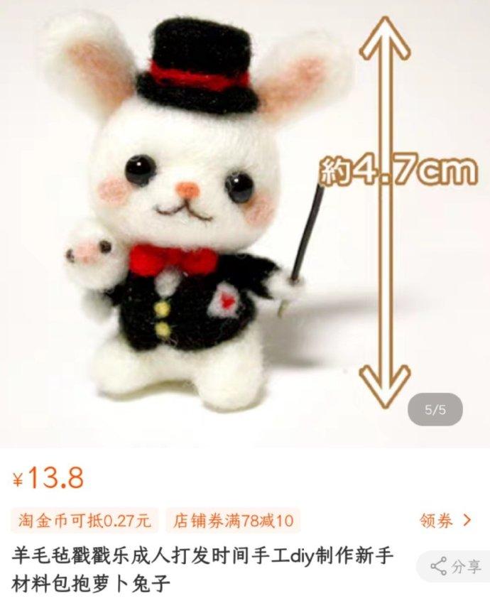 你买的不是兔子么??| 冷段子1558 & 去年今日1250