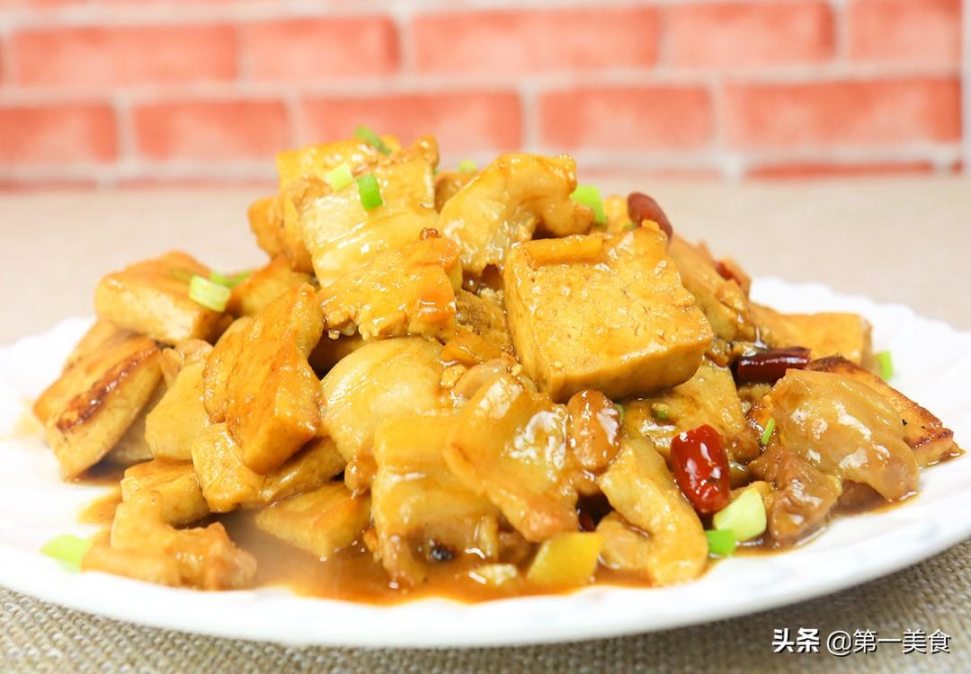 【五花肉煎豆腐】做法步骤图 厨师长分享秘制做法 金黄香酥又