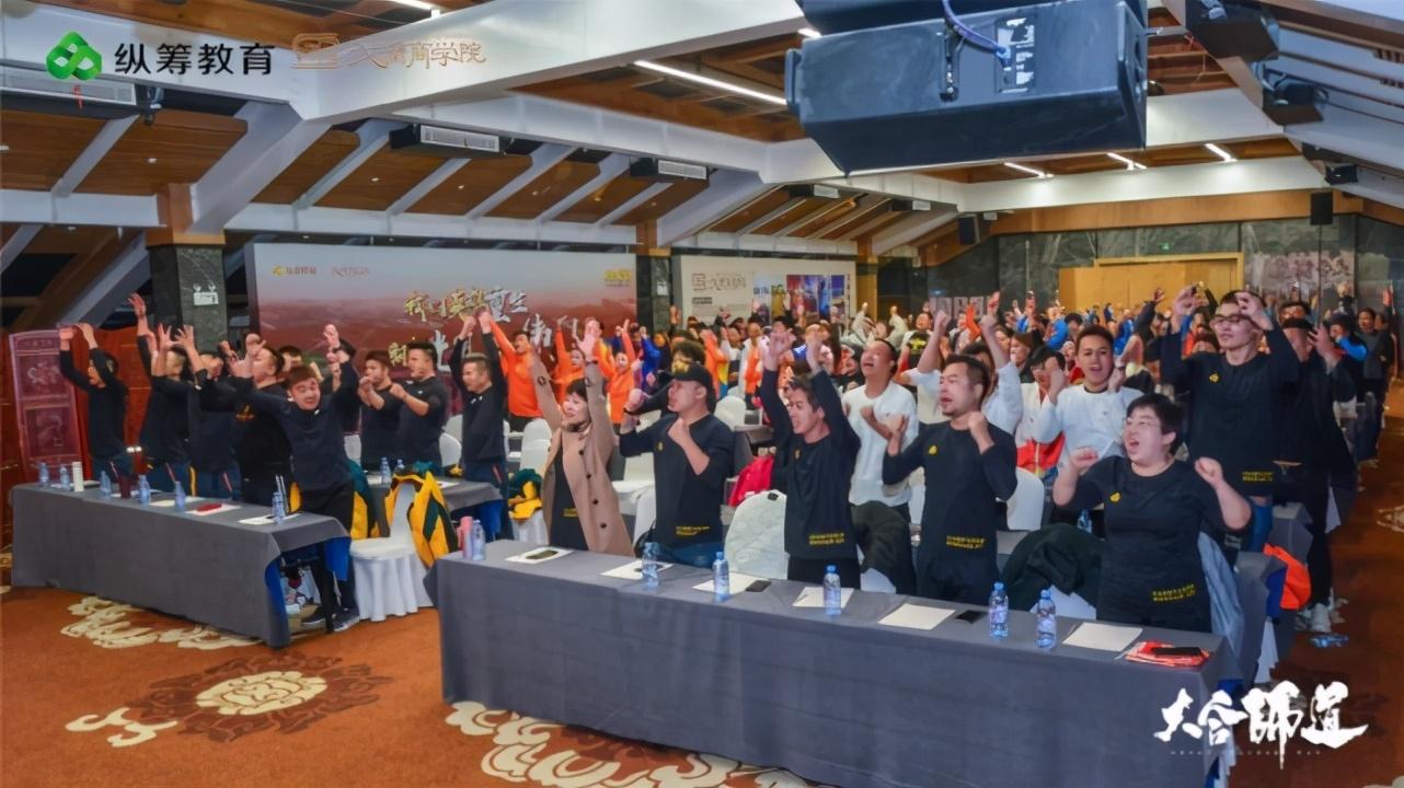 大合师道千企走戈壁英雄聚合之旅|商学院MBA玄奘之路热血出征
