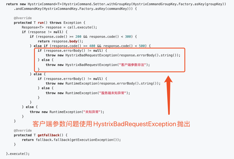 为第三方HTTP协议依赖增加Hystrix保护你的系统