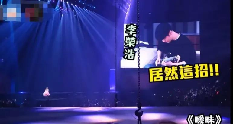 时隔303天 杨丞琳、李荣浩终于要见面,网友们热烈祝福