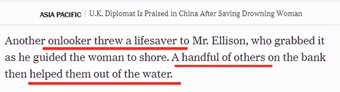 英国外交官勇救中国女子,美国媒体把中国人批判了一番