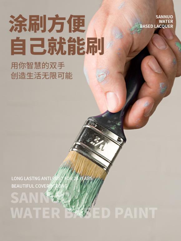 水漆和乳膠漆的區別