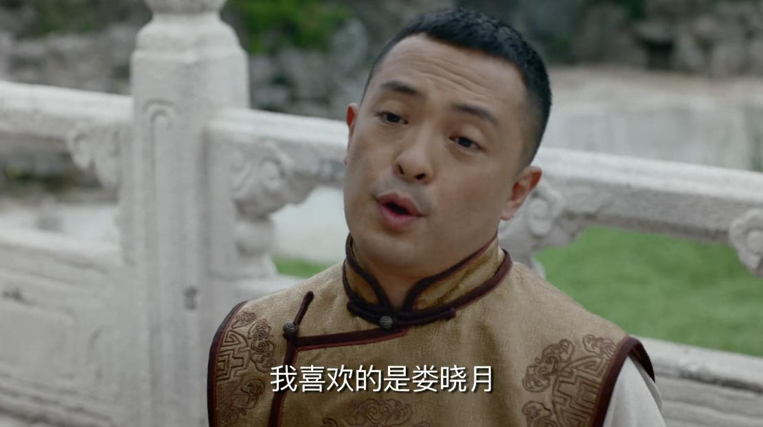 """《东四牌楼东》首播引争议,富大龙真敢""""演"""",郭宝昌真敢""""拍"""""""