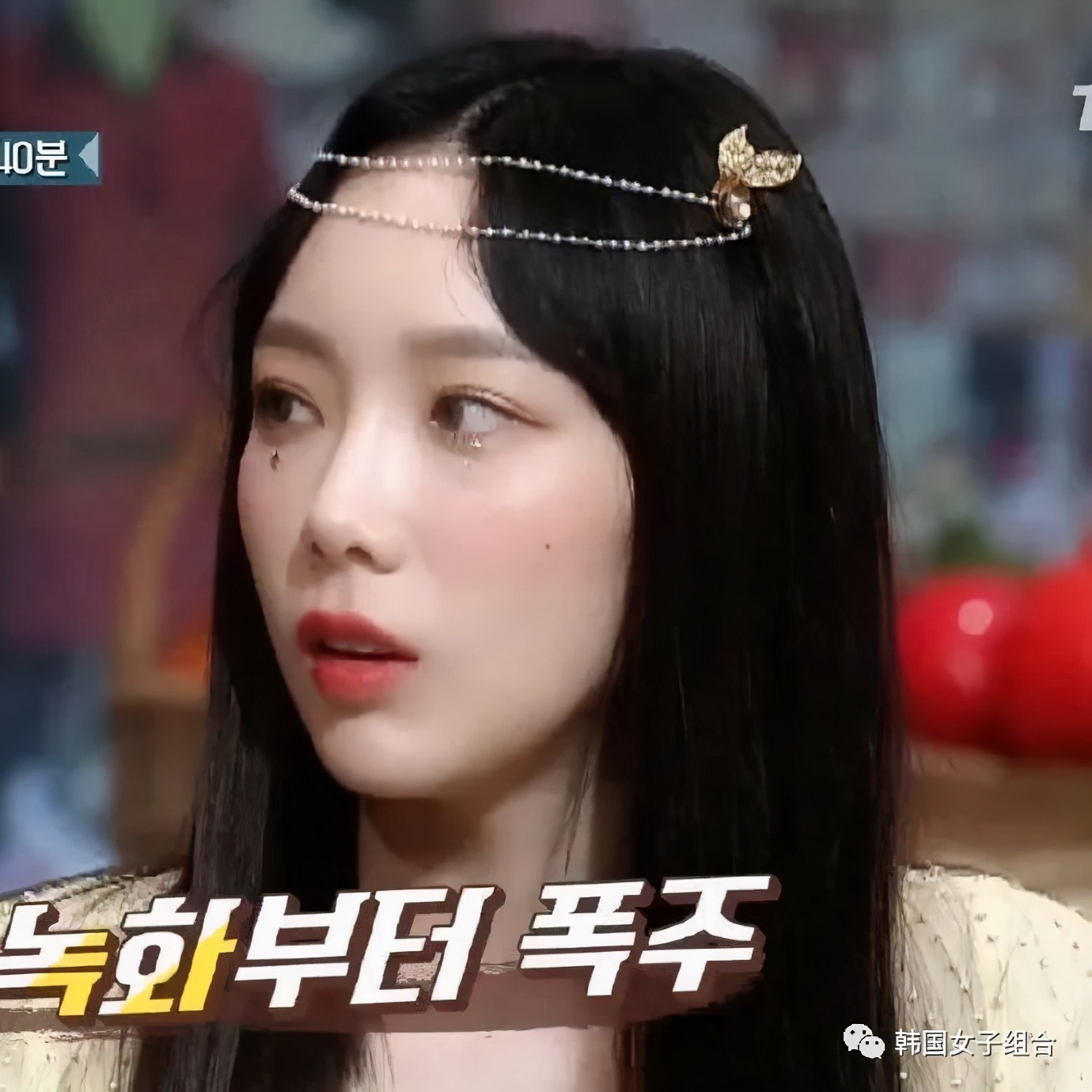 令韩网友每周都期待的,女团爱豆的concept装扮