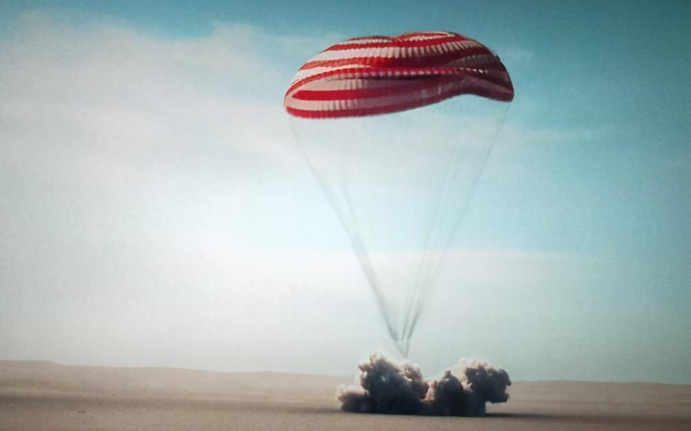 嫦娥五號返回艙著陸地在內蒙古哪個位置,會不會砸到人,砸到人該怎么辦?