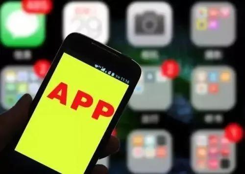 苹果手机最近app老需更新?不更新还没法使用!