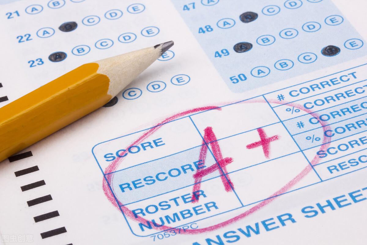 199管理类联考设置超大题量为哪般?一文解惑考试目的