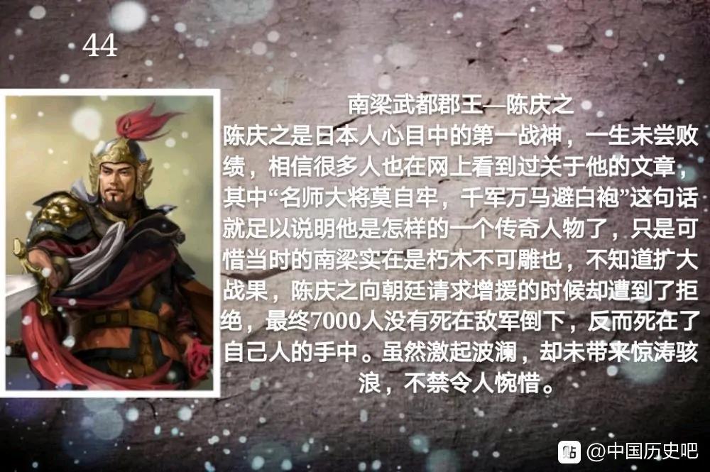 盘点中国古代的悲剧英雄