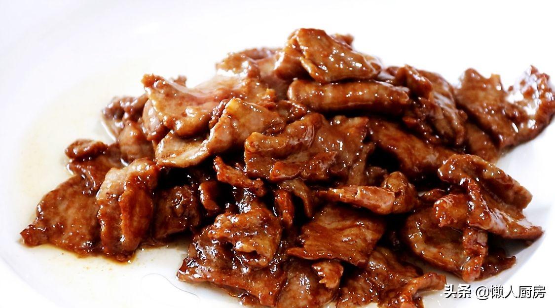 炒牛肉學會我這個技巧,炒出來的牛肉又嫩又滑,而且不會脫漿