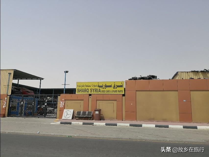 传说中的迪拜豪车坟场迪140万的玛莎拉蒂总裁当废铁卖