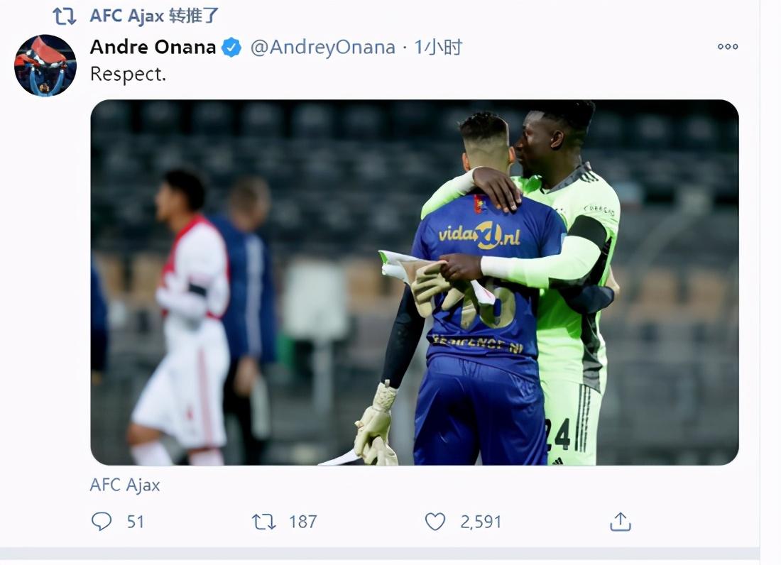 阿贾克斯13-0创欧洲纪录!对手主帅:本希望他们停手