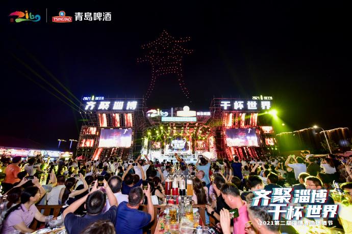 酒花飄香 全城暢飲|淄博青島啤酒節與世界干杯