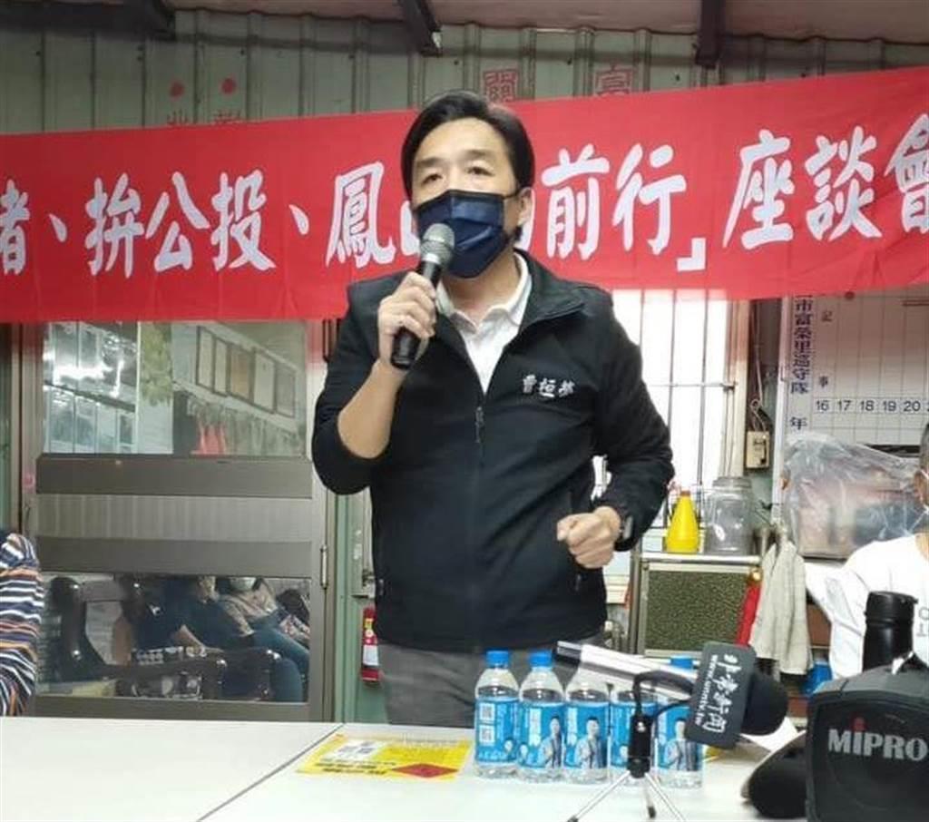 韩国瑜团队现身罢捷座谈会开讲,台湾网友直呼感动:局长加油