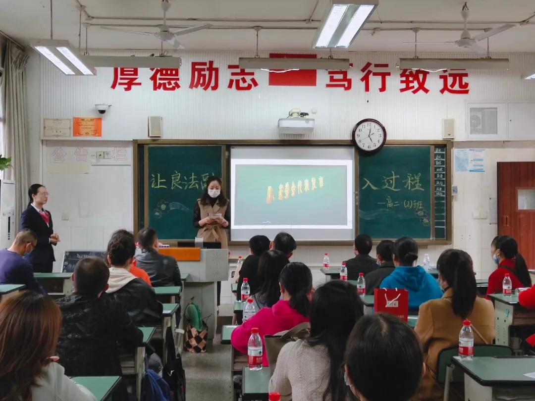 家校合力,静心守望——华阳中学举行高2022届秋季家校联系会