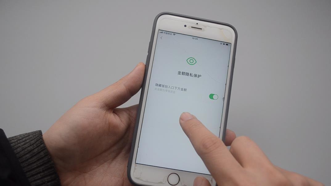 微信怎么设置手势密码(打开微信时的手势密码)